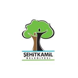 Şehitkamil Belediyesi